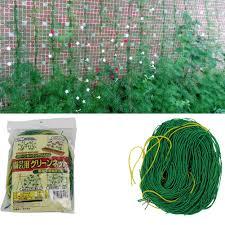 1 8 1 8m garden millipore nylon net plant climbing frame gardening