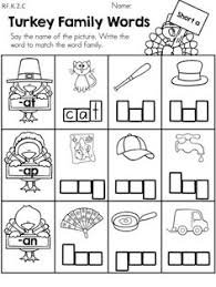 kindergarten thanksgiving math literacy worksheets and
