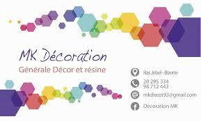 mk home design reviews décoration mk home decor facebook 14 reviews 4 460 photos