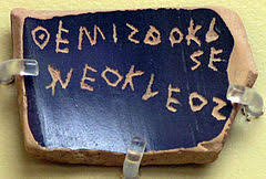 attic greek wikipedia