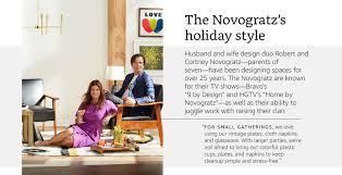 amazon com the novogratz store home u0026 kitchen