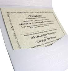 kad kahwin wedding invitation card end 2 27 2018 11 15 am