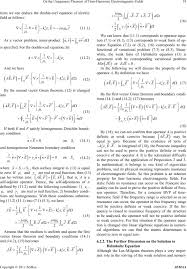 on the uniqueness theorem of time harmonic electromagnetic fields