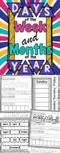 11 best homework binder ideas images on pinterest homework