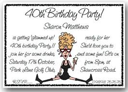 fun birthday party invitation wording funny birthday party