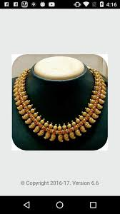 gold necklace patterns images Gold necklace set designs new jewellery patterns for android jpg