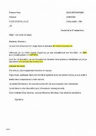 lettre de motivation de cuisine cuisine lettre de motivation cap cuisine luxury lettre de