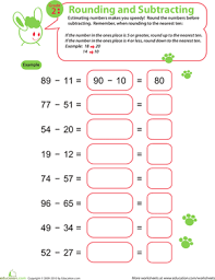 rounding numbers subtraction worksheet education com