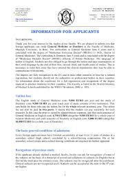 100 informative speech outline template informative speech