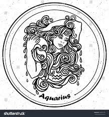 detailed aquarius aztec filigree art stock vector 464977778
