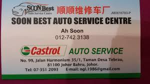 lexus repair singapore car repair in johor worth the hassle u2013 blogpastor