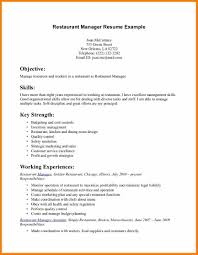 Sample Resume Objectives For Hotel And Restaurant Management by Restaurant Worker Sample Resume Printer Technician Cover Letter