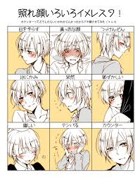 Blushing Meme - blushing faces meme zerochan anime image board