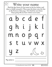 kindergarten preschool reading writing worksheets write your