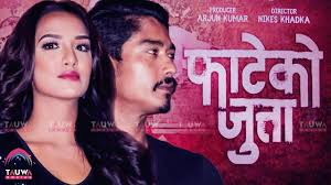 fateko jutta u0027 new nepali movie priyanka karki saugat malla song