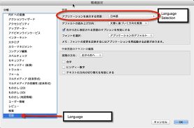 adobe acrobat software free download full version i have a japanese version of acrobat pro xi can download an english