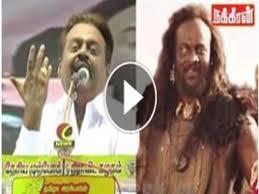 Captain Vijayakanth Memes - deluxe captain vijayakanth speech video in baahubali kalakeya