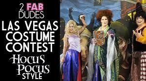 winning halloween costume winning the las vegas halloween costume contest the linq hocus