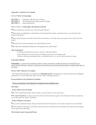Prentice Hall Biology Worksheet Answers Magruder S American Government Notes Chapter 13 Blaisebenedict U0027s