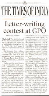 Apply Universal Postal Union International Letter Writing ड क य ड क ल य 43rd Upu Letter Writing Competition
