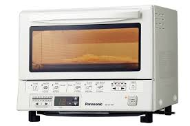 Best Toaster Oven Broiler Toaster Oven Reviews
