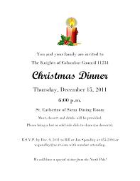 Free Christmas Party Invitation Wording - free christmas dinner invitations disneyforever hd invitation