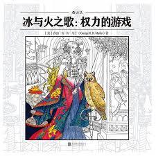 aliexpress com buy 2017 fashion coloring book colouring