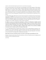eagle scout letter of recommendation recommendation letter sample