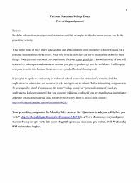 sample college admission essays sample college application essays trueky com essay free and essays for college applications application personal statement