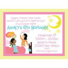Slumber Party Meme - slumber party birthday invitation sleepover invitation clip art