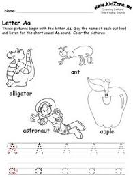 learning letters worksheet free printable tracing worksheet for