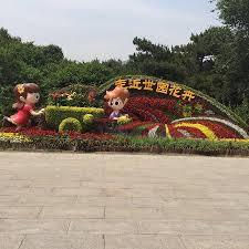 Beijing Botanical Garden Beijing Botanical Garden Picture Of Beijing Botanical Garden