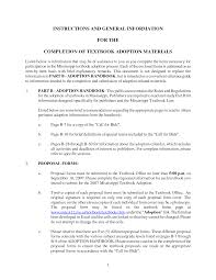 Birth Certificate Letter Sle Bid Proposal Template Example Mughals