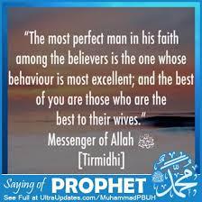 best biography prophet muhammad english sayings of prophet muhammad in english ramadan duas pinterest