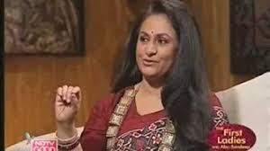 Jaya Bachchan Hot Pics - amitabh bachchan and jaya bachchan hot lip lock aka videos