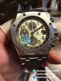 royal oak offshore safari 2014 automatic watch jf on brown leather