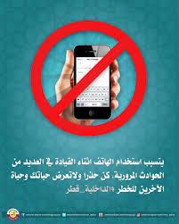 nissan juke qatar living mowasalat qatar mowasalat qat twitter