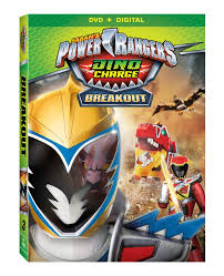 power rangers dino charge breakout activity sheets powerrangers