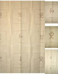 Curtains On Sale On Sale Privacy Beige Color Hotel Collection Shower Curtain