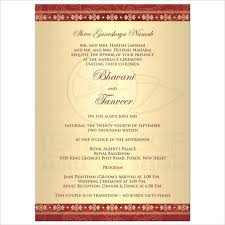 indian wedding card templates free hindu wedding invitation cards templates meichu2017 me