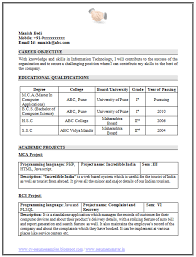 Cse Resume Format 100 Resume Format For Freshers Sample Template Example Of