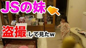 盗撮(Js 女子小学生) 【フルHD】靴カメ君が行くPart280【JS?JC?+お姉さん編】