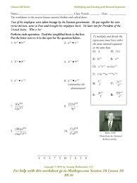 multiplying and dividing radical expressions worksheet worksheets