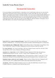 guide hc verma physics class 9