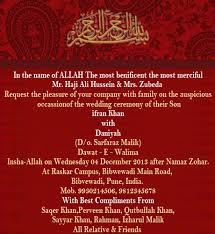 muslim wedding invitation wording muslim wedding invitation wordings in paperinvite