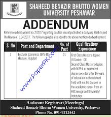Jobs Economics Degree by 4 17 Shaheed Benazir Bhutto University Peshawar Jobs