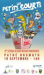 poster pour enfant création affiche festival cinéma illustration enfants studio