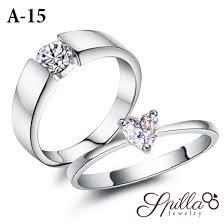 cincin cople cincin cantik a 15 toko cincin kawin dan tunangan
