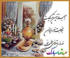 nowruz greeting cards nowruz greeting cards farsi nowruz greetings iranian new