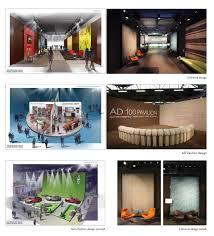 a d home design show